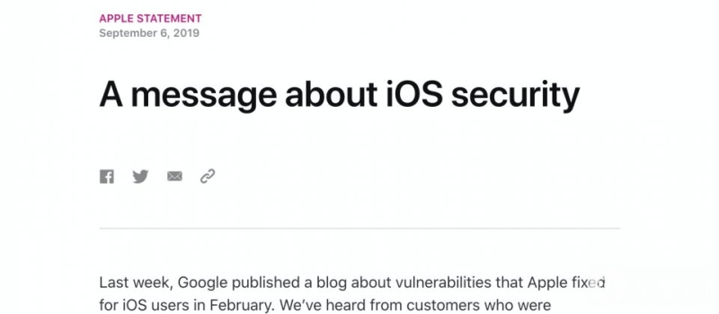 Google揭多个iOS漏洞指iPhone用户长期受攻击,Apple:没这么严重
