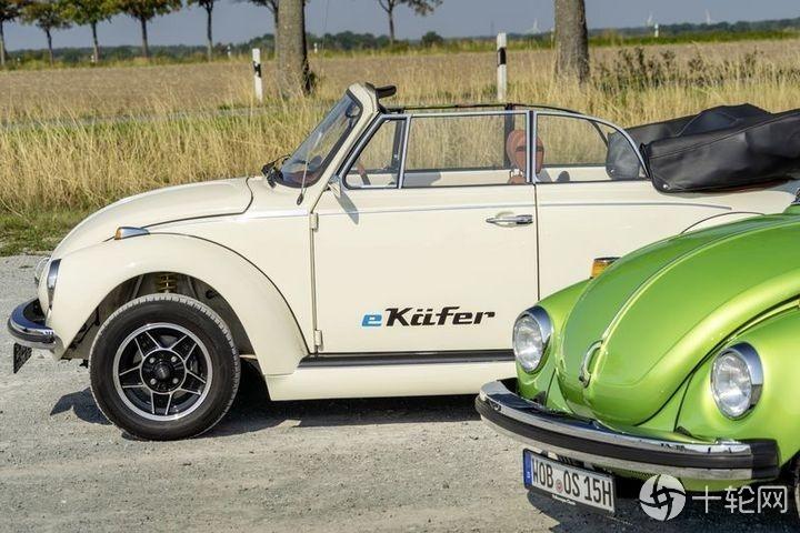 大众推复古经典翻新项目,助旧车改造电动汽车