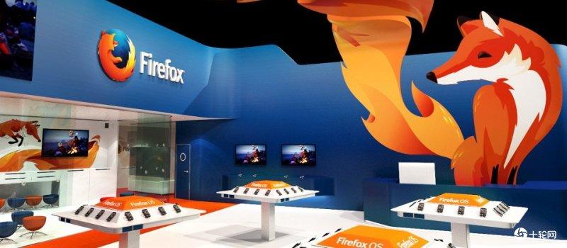 Mozilla封锁了滥用Proxy API的Firefox扩展程序